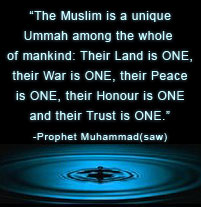 prophet muhammad hadith - We should be Strong